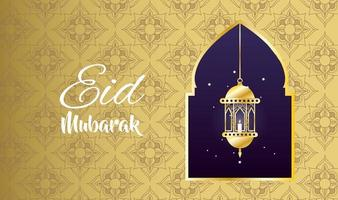 decoração kareem de lâmpada dourada ramadan vetor