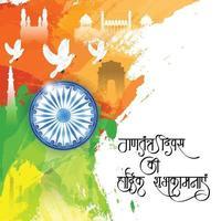 ilustração em vetor de um plano de fundo para 26 de janeiro gantantra diwas caligrafia do dia da república feliz em hindi.