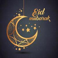 Pôster eid mubarak com lua e decoração