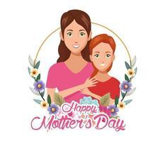 linda mãe com filha e cartão de dia das mães com moldura floral vetor