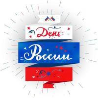 dia da independência russa
