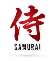 desenho de texto japonês samurai usando pincel grunge vetor