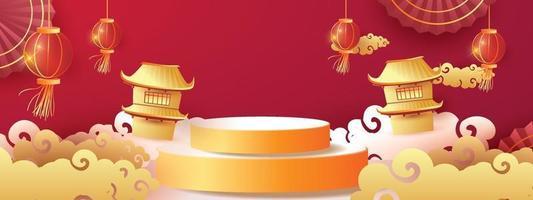 pódio palco redondo pódio e arte em papel ano novo chinês, feliz festival pódio tradição chinesa para cosméticos de marca de beleza ou qualquer produto. vetor
