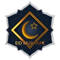 ilustração para feriado islâmico eid mubarak vetor