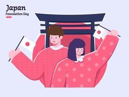 dia da fundação nacional do Japão em 11 de fevereiro vetor