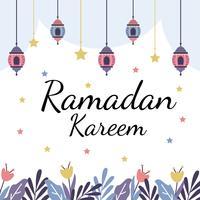 Fundo de Ramadan Kareem vetor