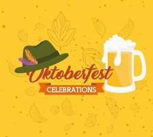 banner de celebração da oktoberfest com chapéu e cerveja