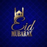 Eid mubarark fundo com tipo decorativo vetor