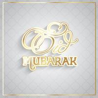 Fundo decorativo de Eid Mubarak vetor