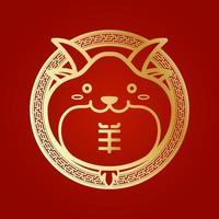 forma de cabra dourada fofa ou símbolo de acordo com o zodíaco chinês ou ano da cabra. vetor