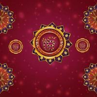 feliz guru gobind singh jayanti com o símbolo sikh khanda sahib vetor