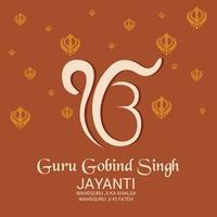 ilustração em vetor de um plano de fundo para o festival guru gobind singh jayanti feliz para a celebração do sikh.