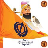 guru gobind singh jayanti sikh dasam guru vetor
