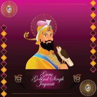feliz guru gobind singh jayanti fundo de celebração vetor