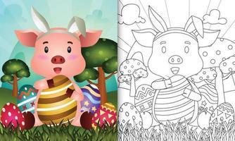 livro de colorir para crianças com o tema Páscoa com um porco fofo usando orelhas de coelho vetor