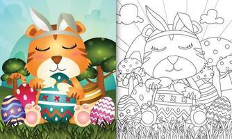 livro de colorir para crianças com o tema Páscoa com um tigre fofo usando orelhas de coelho vetor