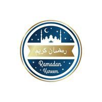 modelo de design brilhante para ramadan kareem. bandeira do vetor. tradução de texto - ramadan kareem.