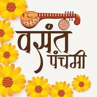ilustração em vetor de um plano de fundo para a deusa saraswati para vasant panchami puja com texto hindi.