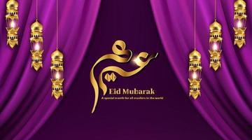 A caligrafia eid mubarak brilha lanterna árabe dourada vetor