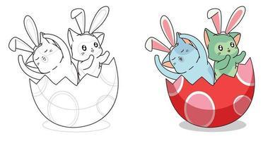 dois gatos coelhinhos no desenho animado do ovo para colorir facilmente vetor
