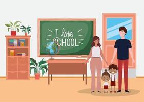 família inter-racial fofa na sala de aula vetor