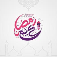 cartão de felicitações em caligrafia árabe ramadan kareem vetor