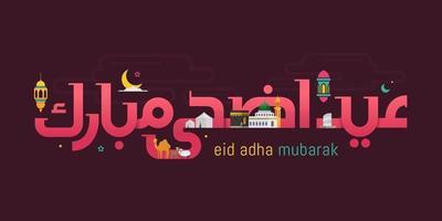eid adha mubarak com caligrafia árabe fofa vetor