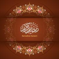 ramadan kareem mandala padrão marrom fundo vector