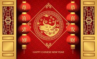 Feliz ano novo chinês, sorte da sorte com a bandeira vermelha vetor