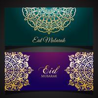 Fundos para Eid Mubarak vetor