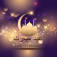 Fundo decorativo para Eid com escrita árabe vetor