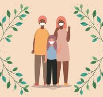 mãe, pai e filha com máscaras e folhas de desenho vetorial vetor