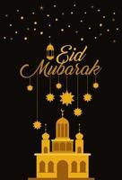 Templo de ouro eid mubarak com lanterna de cabide de lua e desenho vetorial de estrelas vetor