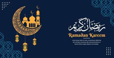 modelo de plano de fundo de saudação ramadan kareem vetor