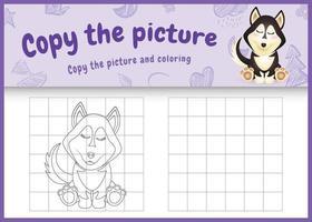 copie a imagem do jogo infantil e a página para colorir com uma ilustração do personagem fofo do cão vetor