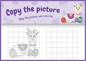 copie a imagem do jogo infantil e a página para colorir com o tema Páscoa com uma alpaca fofa usando tiaras com orelhas de coelho abraçando ovos vetor