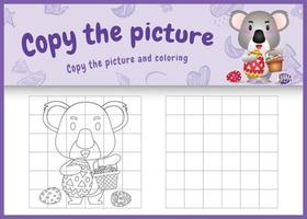 copie o jogo de crianças de imagem e página para colorir com tema de Páscoa com um coala fofo segurando o ovo de balde e o ovo de Páscoa vetor
