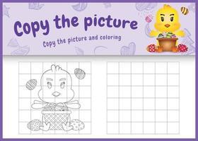 copie o jogo de crianças de imagem e página para colorir com tema de páscoa com um pintinho fofo e um ovo de balde vetor