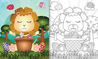 livro de colorir para crianças com tema feliz páscoa com ilustração de um leão fofo no ovo balde vetor