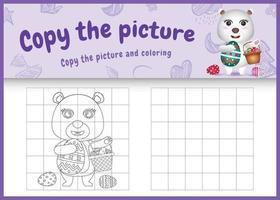 copie o jogo de crianças de imagem e página para colorir com tema de Páscoa com um urso polar bonito segurando o ovo de balde e o ovo de Páscoa vetor
