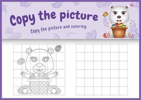 copie o jogo de imagem para crianças e a página para colorir com o tema da Páscoa com um urso polar fofo e um ovo de balde vetor