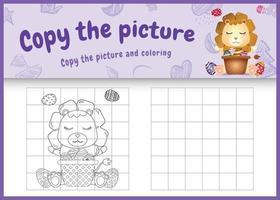 copie a imagem do jogo infantil e a página para colorir com o tema da Páscoa com um leão fofo e um ovo de balde vetor