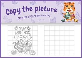 copie o jogo de crianças de imagem e página para colorir com tema de Páscoa com um tigre fofo segurando o ovo de balde e o ovo de Páscoa vetor