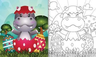 livro de colorir para crianças com tema feliz dia de Páscoa com ilustração de um hipopótamo fofo no ovo vetor