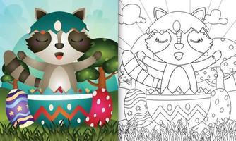 livro de colorir para crianças com o tema feliz dia de páscoa com ilustração de um guaxinim fofo no ovo vetor