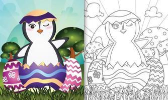 livro de colorir para crianças com tema feliz dia de páscoa com ilustração de um pinguim fofo no ovo vetor