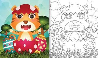 livro de colorir para crianças com tema feliz dia de Páscoa com ilustração de um tigre fofo no ovo vetor