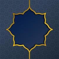 forma geométrica dourada abstrata com desenho islâmico em fundo azul escuro vetor