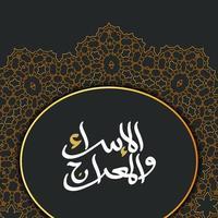 papel de arte de fundo islâmico árabe isra 'e mi'raj. isra e mi'raj com ilustração arte vetorial mandala vetor