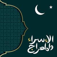 isra 'e mi'raj árabe fundo islâmico. para modelo, cartaz, banner, folheto, plano de fundo vetor